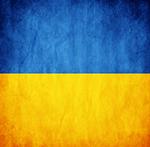 Зі святом покрови Пресвятої богородиці та днем захисника україни